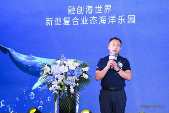融创西南区域集团总裁助理兼云南地产公司总经理王志刚致辞