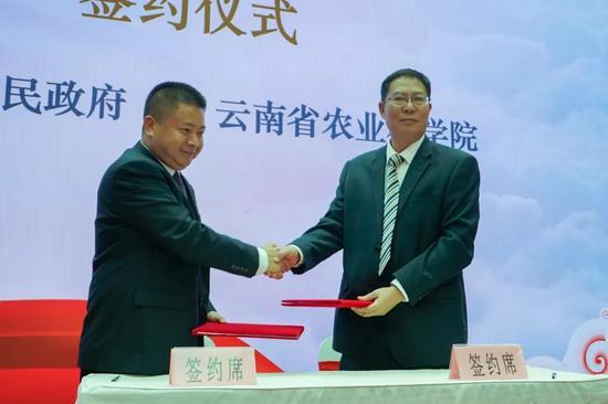 云南省农业科学院与云果产业园签约
