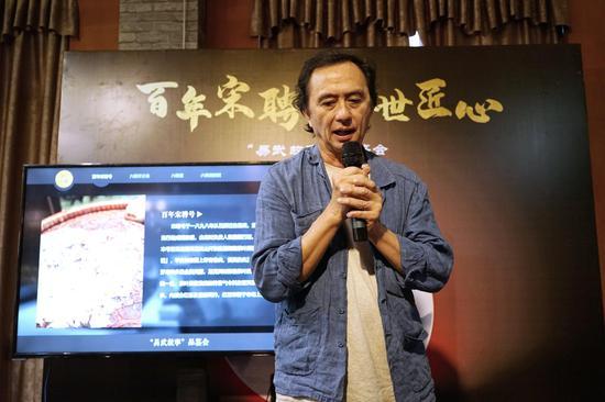 香港茶人吴树荣先生分享宋聘不为人知的故事。