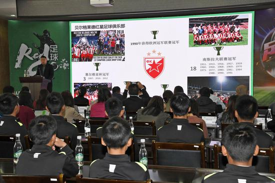 """2019""""一带一路·七彩云南""""国际足球邀请赛即将在昆明盛大开"""
