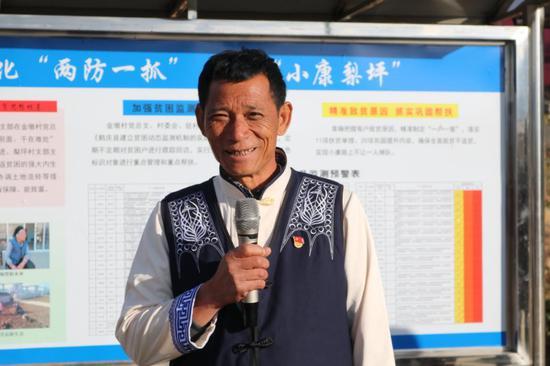 杨义舒:不忘初心 带领金墩村村民过上幸福美好生活