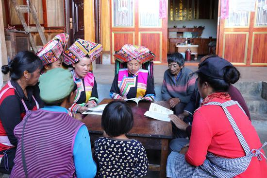 带领村民学习致富经