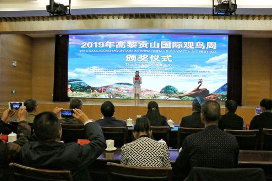 2019年高黎贡山国际观鸟周颁奖仪式现场(王娅男/摄)