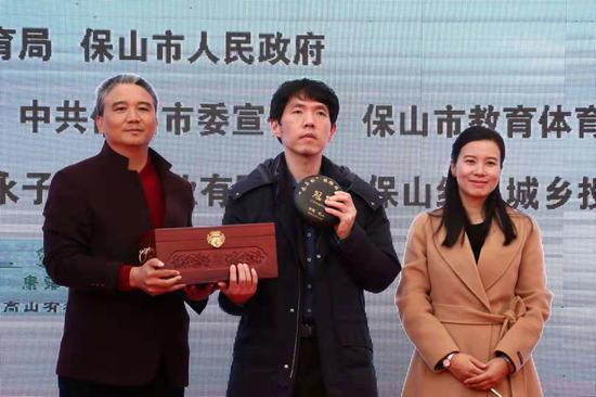 中共保山市委常委、保山市委宣传部部长李汶娟为李昌镐颁奖
