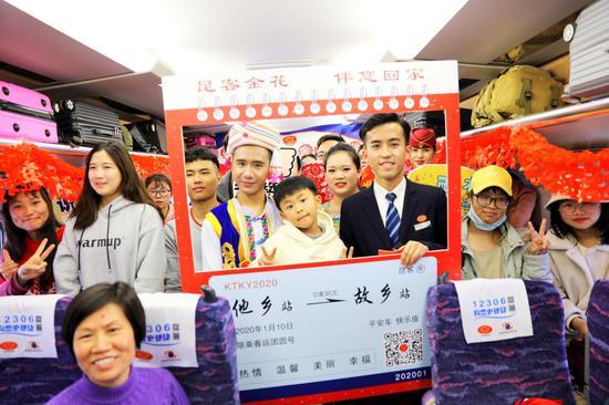 春运首日 云南铁路多形式助旅客归家之旅温馨顺畅