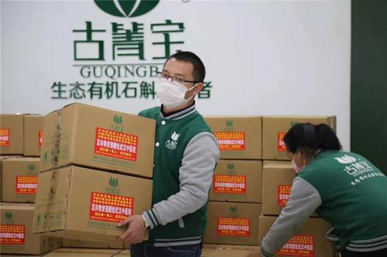 龙陵县林源石斛开发有限公司捐赠龙陵有机紫皮石斛冻干粉