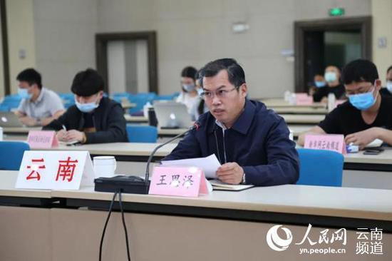 云南省扶贫办王思泽同志在会上作交流汇报。(供图)
