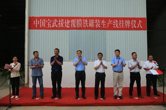镇沅将建成干果集散中心和覆膜铁罐装生产线