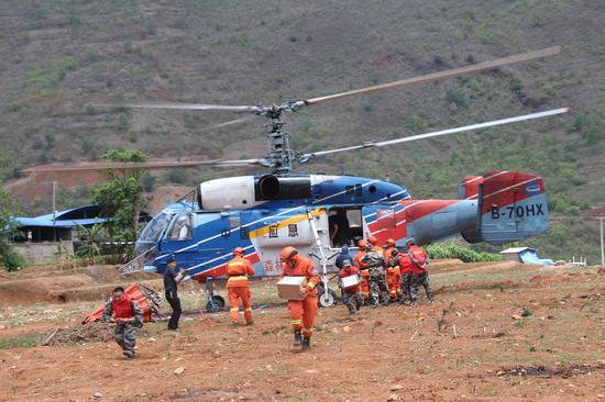 空中救援物资