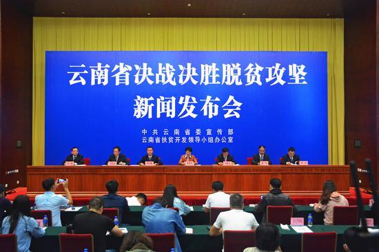 云南文山:7县(市)脱贫摘帽,贫困发生率由20.12%下降至1.8