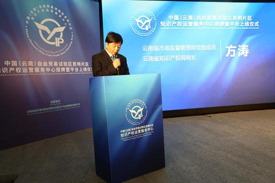 昆明市市场监督管理局副局长叶明主持会议