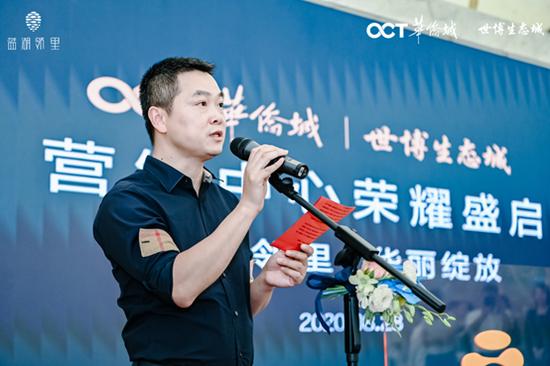 华侨城-世博兴云地产董事长 王建文先生