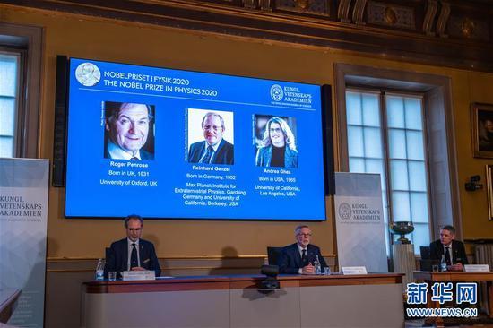 聚焦丨诺贝尔物理学奖揭晓 三位科学家分享该奖项