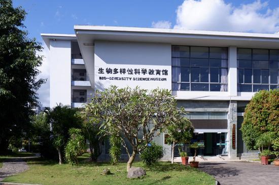普洱学院生物多样性科学教育馆接待超5万人次 成普洱重要科教