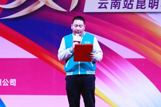 云南健之佳健康连锁店股份有限公司昆明西区分部总经理袁明志先生致辞