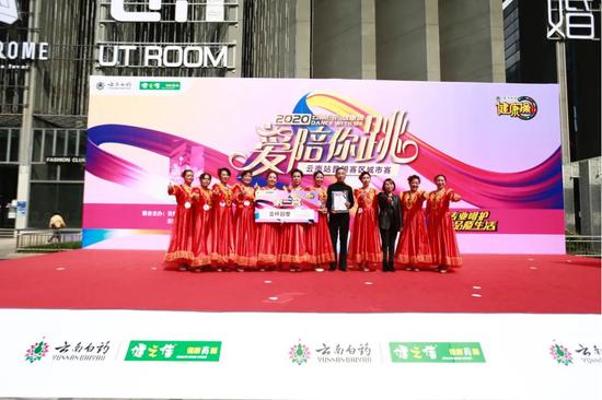 季军:呈贡快乐天骄舞蹈队