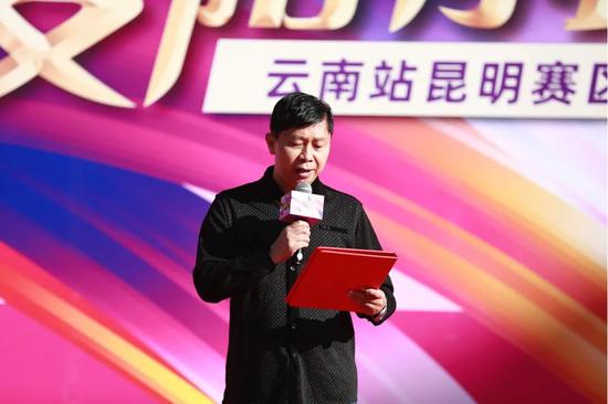 云南白药集团药品事业部副总裁兼华西大区总经理常东涛先生致辞