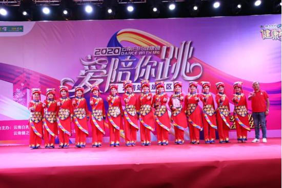 二等奖:曲靖市老年大学民族民间舞班