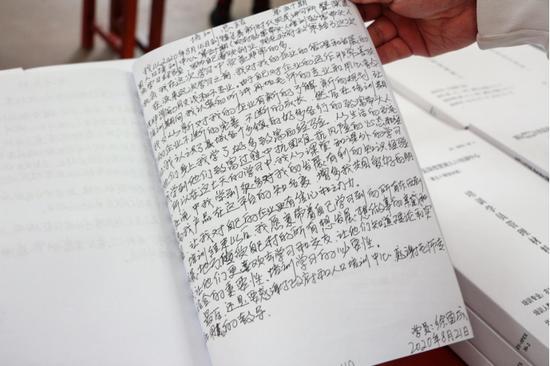 (学员的手写培训总结)