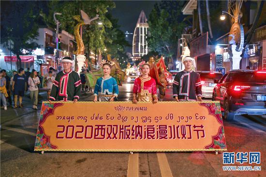 西双版纳浪漫水灯节活动现场(10月30日摄)。新华网发 丁庆龙摄
