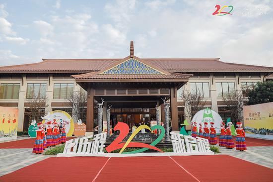 """""""心历程·新启程"""" 一心堂20年暨鸿翔中药40年庆典会议在云南"""