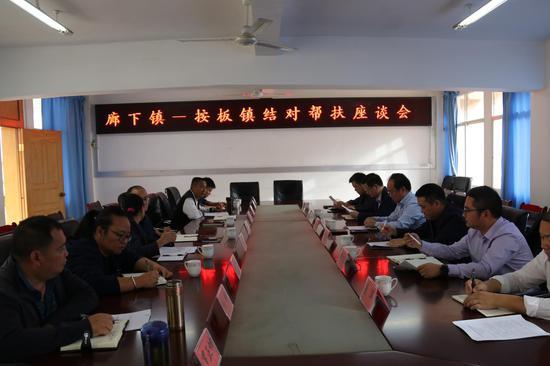 上海金山区廊下镇与镇沅按板镇结对帮扶显成效