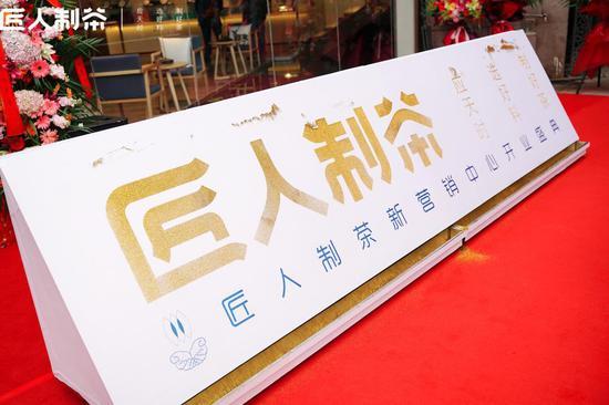 3000多款茶样展现 云南普洱茶样博物馆在邦盛茶城开放