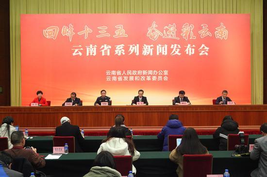 全面推进新型城镇化发展 云南省户籍人口城镇化率超37%