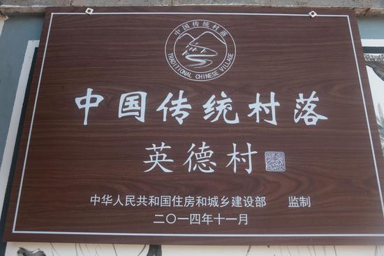 鎮沅勐大鎮啟動建設保護工程 打造生態美麗古村落