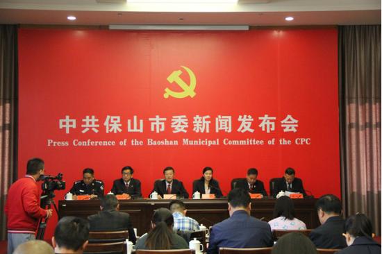 正風肅紀 反腐強警 云南省保山市全面展開政法隊伍教育整頓工