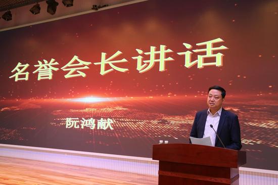 云南省个体私营经济协会名誉会长阮鸿献讲话