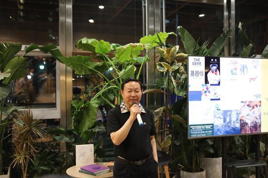 云南报业传媒(集团)有限责任公司党委委员、副总经理李阳喜进行开场致辞