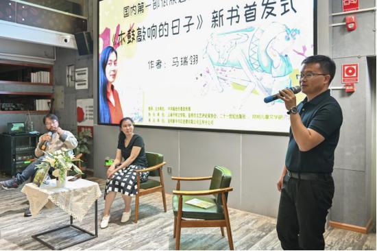 临沧市人民政府新闻办副主任王祖尧推介临沧文化