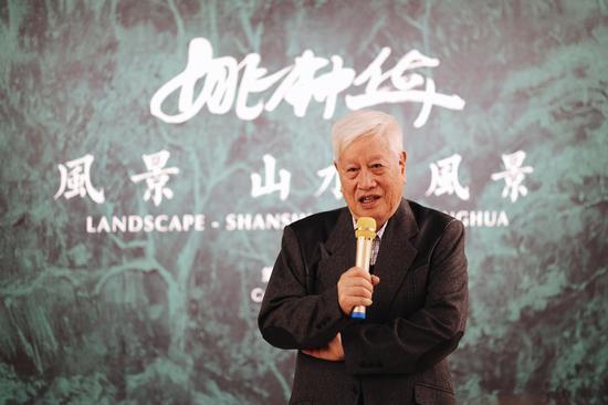 中国著名艺术家姚钟华先生进行致辞