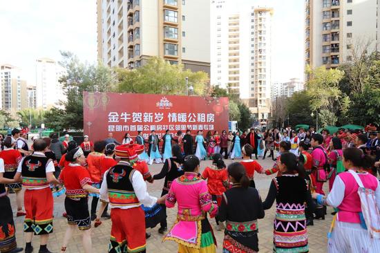 2020年昆明市首届公租房社区邻里节新春专场活动
