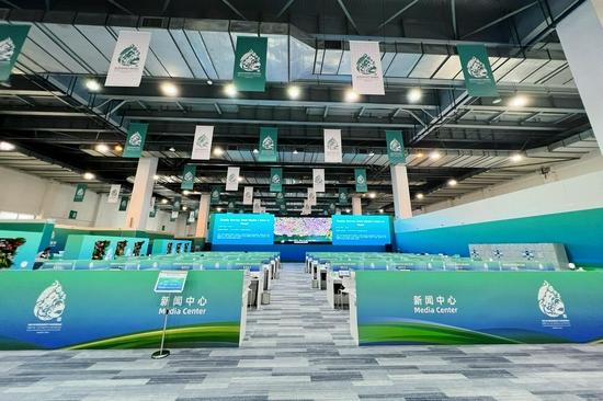 COP15新闻中心正式开放