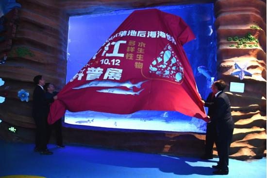 昆明融创海世界长江多样性水生生物科普展启幕,中华鲟、长江