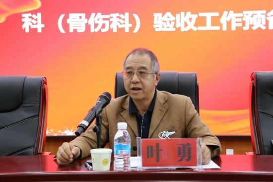龙陵县中医医院接受省级重点专科评审验收