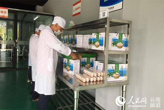 扶贫车间工作人员在包装土鸡蛋。人民网 程浩 摄