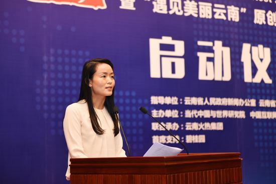 中共云南省委宣传部副部长、云南省人民政府新闻办公室主任李茜