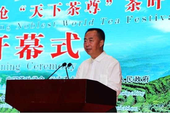 中共临沧市委副书记、市长张之政致辞