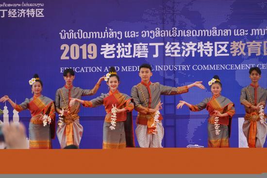 老挝磨丁经济特区教育医疗产业园区开工奠基仪式隆重举行