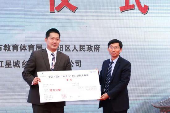 保山市人民政府副市长宋光兴为常昊颁奖
