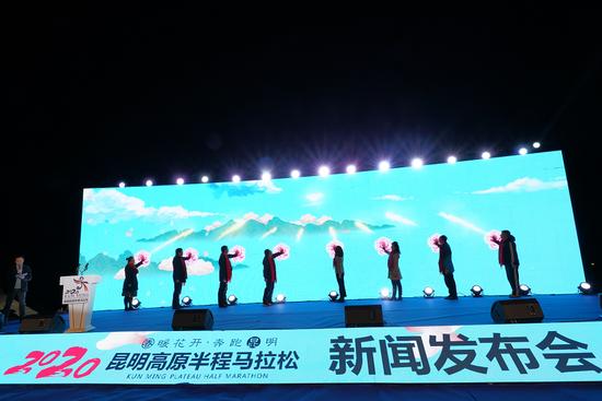 春暖花开季!2020昆明高原半程马拉松3月28日燃情开跑!