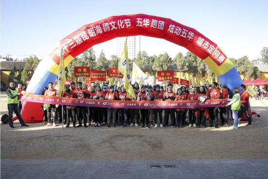 全民健身 新春开跑!第十三届海鸥文化节炫动五华