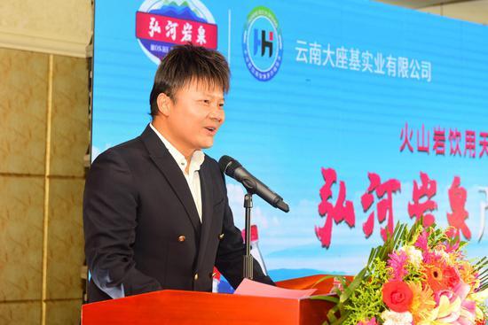 云南大座基实业有限公司董事长者建周致辞