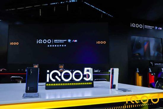 iQOO5宝马竞速空间站主题路演火热进行中,五大超凡空间等你来体验