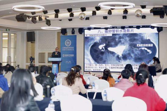 云南省医师协会生殖内分泌医师分会第二届委员会成立大会在昆举行