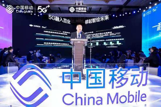 云南移动副总经理黄振旺在大会上发言。(2020年12月10日摄)