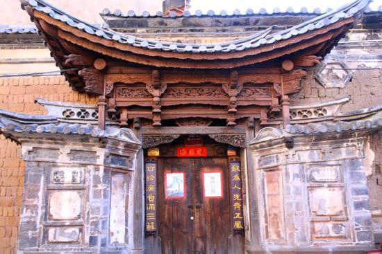 剑川古城古民居